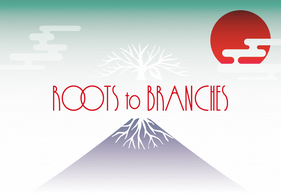 ROOTS_to_BRANCHES_new_year_2015_rough_20141225